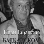 Balkanskom ulicom