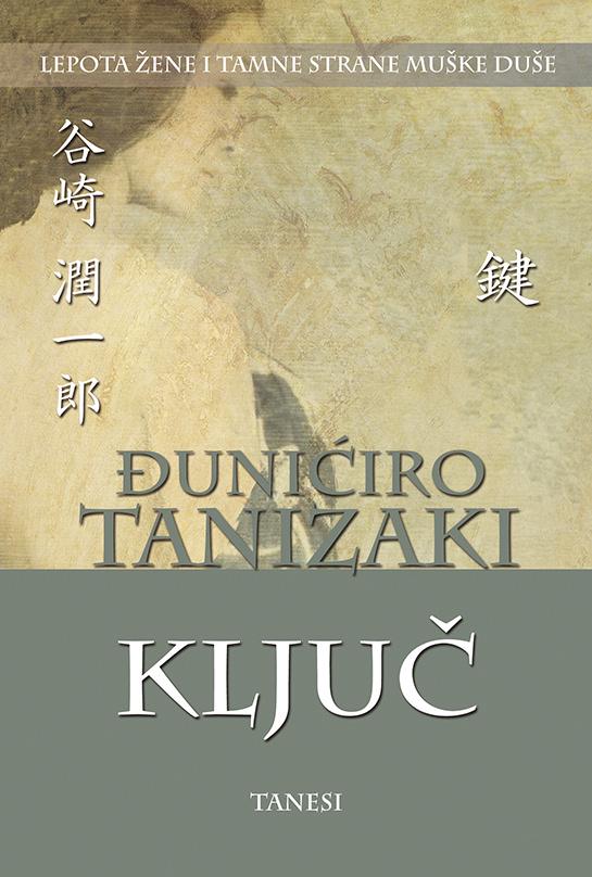 Tanizaki - Ključ