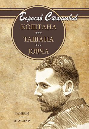 Kostana, Tasana, Jovca