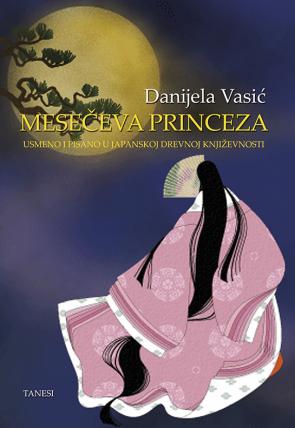 MESECEVA PRINCEZA