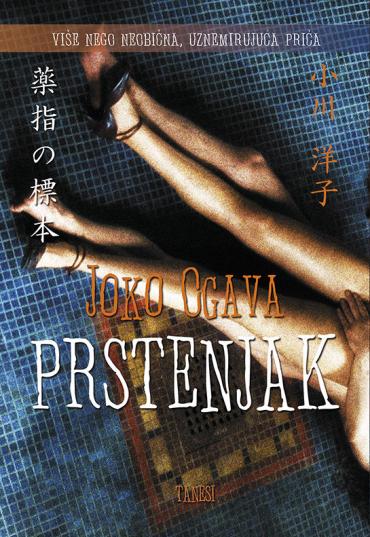 PRSTENJAK Joko Ogava