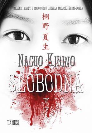 SLOBODNA Nacuo Kirino
