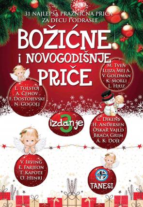 Bozic 1 III