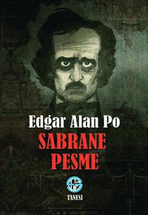 Po SABRANE PESME