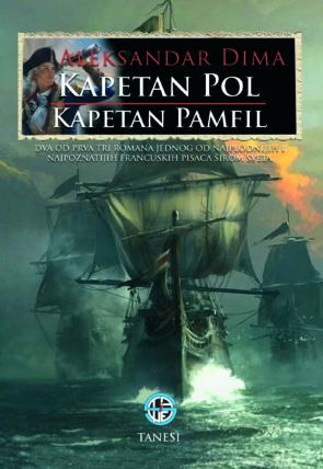 Kapetan Pol i Pamfil