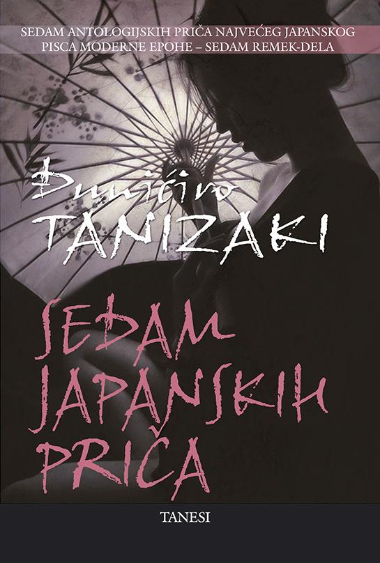 Sedam japanskih priča