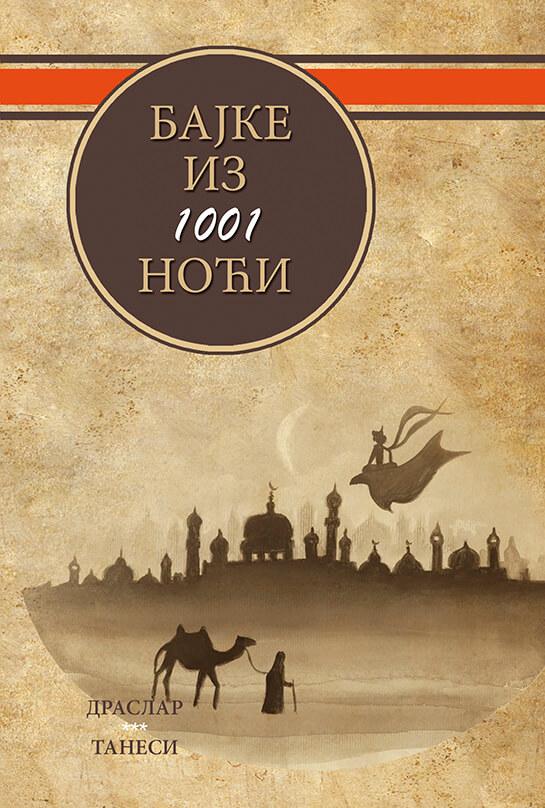 Bajke iz 1001 noći