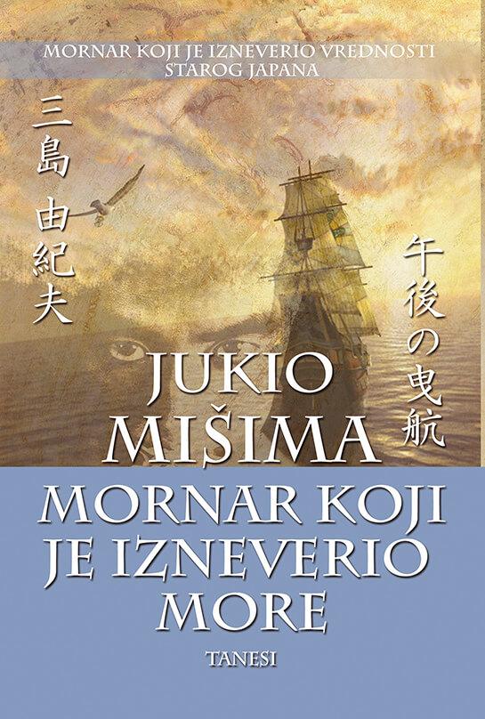 Mišima - Mornar