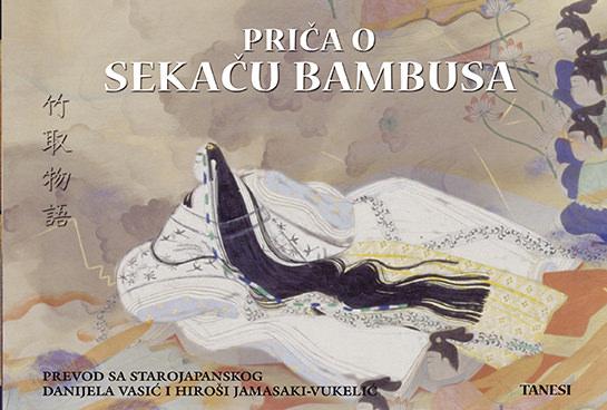 PRICA O SEKACU BAMBUSA