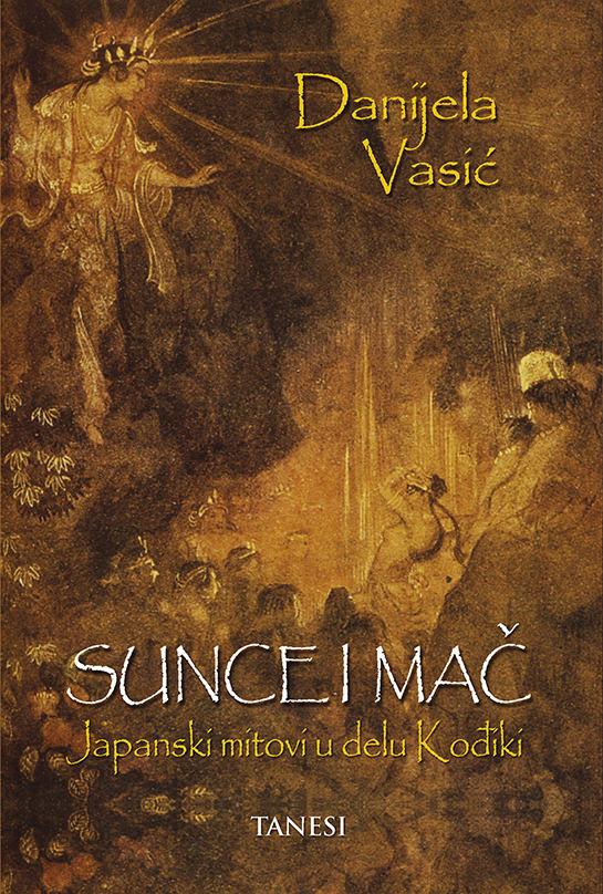 SUNCE I MAC